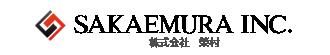 株式会社 榮村